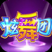 炫舞团Online:正版跳舞手游 MOD APK aka APK MOD 3.5 (Mod Menu)