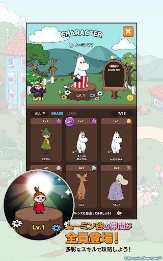 ムーミンフレンズ screenshot 10