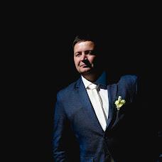 Wedding photographer Aleksandr Vostrikov (samara163rus). Photo of 12.06.2016