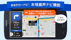地図アプリ -迷わない地図・ゼンリン住宅地図・最新地図・渋滞・乗換[ドコモ地図ナビ]のおすすめ画像4