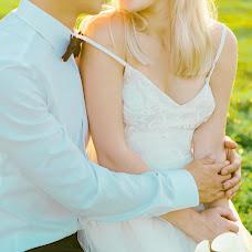 Wedding photographer Marina Trepalina (MRNkadr). Photo of 27.08.2017