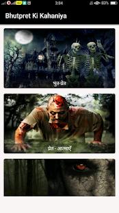 Bhoot Pret Ki Kahaniya - Horror Stories Hindi - náhled