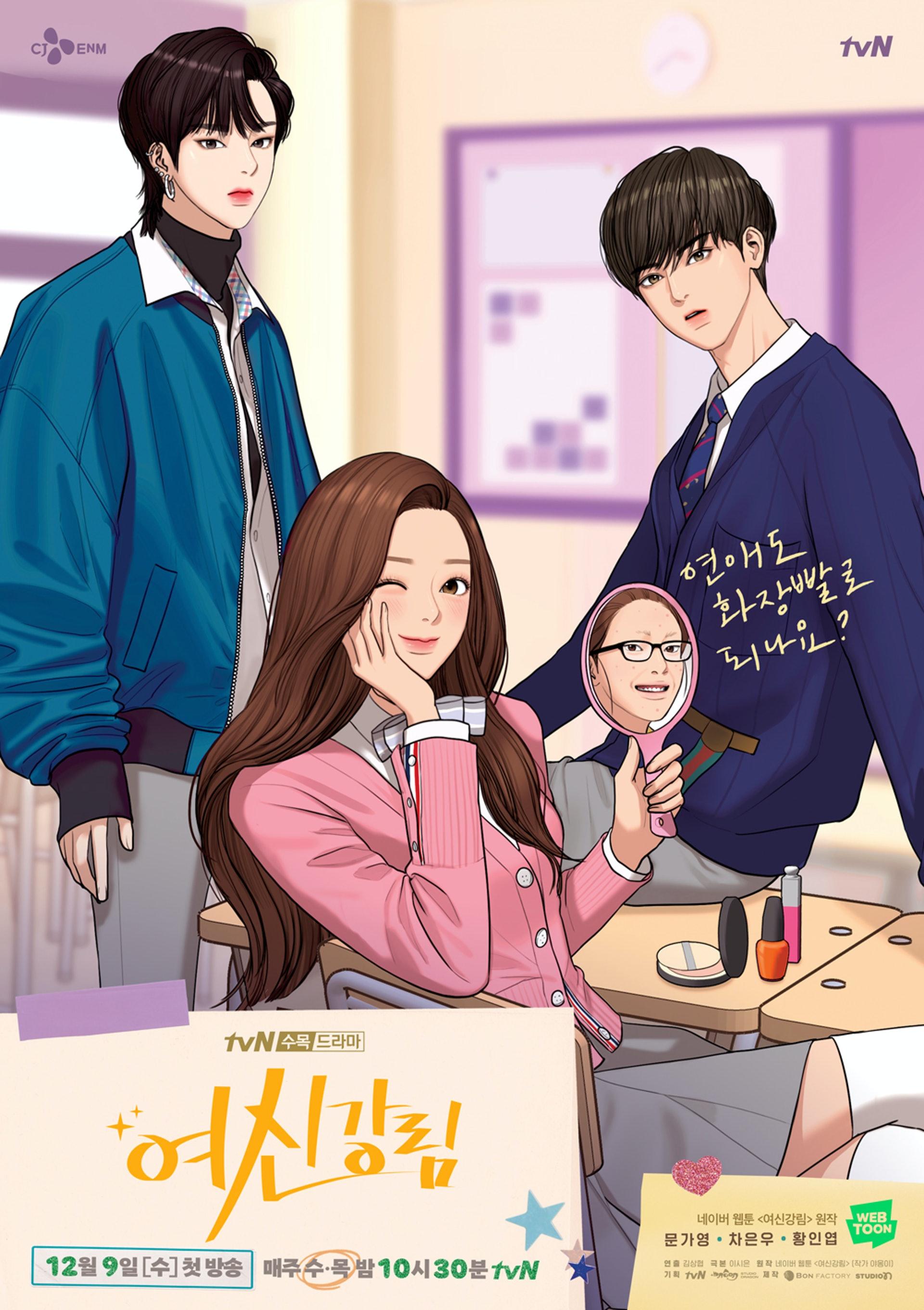 true beauty webtoon poster drama