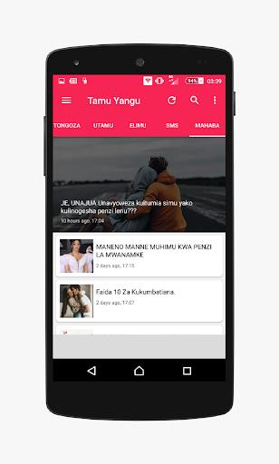 Tamu Yangu - wakubwa tU screenshot 1
