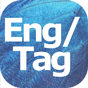 Learn English & Tagalog Vocab, Verbs, & Grammar