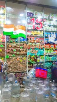 Low Price Super Mart photo 3