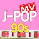 J-POP 90s MV player Download for PC Windows 10/8/7