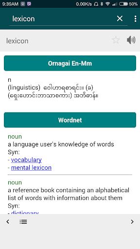 Lexicon - StarDict Dictionary