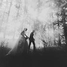 Wedding photographer Anna Utesheva (AnnaUtesheva). Photo of 10.09.2014