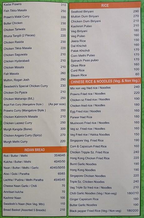 Swadeshi's menu 4