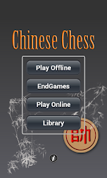 Chinese Chess by Bluesky Works APK screenshot thumbnail 1