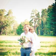 Wedding photographer Vadim Gricenko (gritsenko). Photo of 24.05.2018
