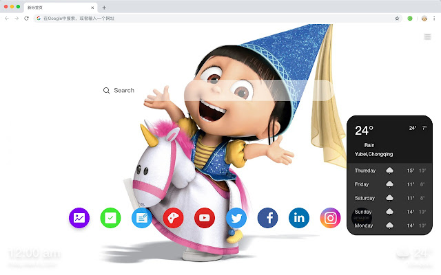 Despicable Me 2 Movies New Tabs HD Themes