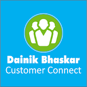 Bhaskar Customer Connect