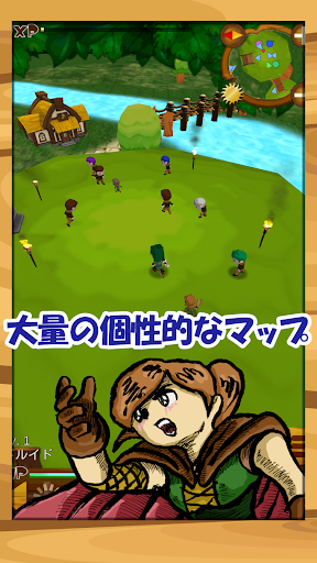アップルジャム|玩角色扮演App免費|玩APPs