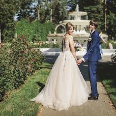 Wedding photographer Anna Zaletaeva (zaletaeva). Photo of 06.09.2018