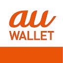 au WALLET−au PAYも使えるスマホ決済アプリ