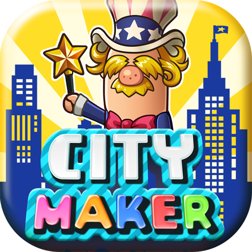 模拟のCity Maker LOGO-記事Game