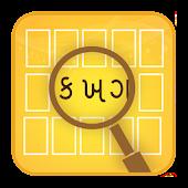 Gujarati Font Reader