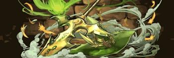 緑オデン装備