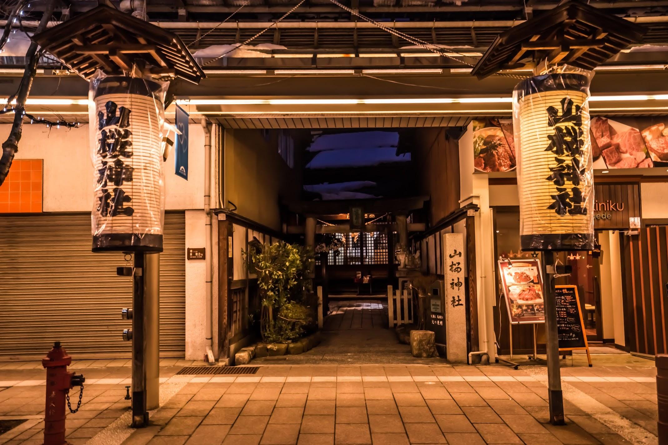 飛騨高山 山桜神社1