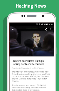 The Tech - Tech News Pakistan- screenshot thumbnail