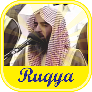 Offline Ruqya by Ahmed Ajmi Full MP3 APK Download - Android