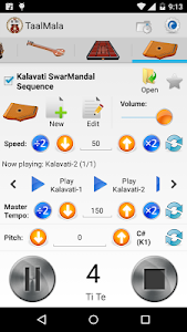TaalMala screenshot 3