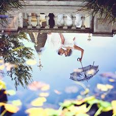 Wedding photographer Svetlana Aleynikova (aleynikova). Photo of 30.01.2014