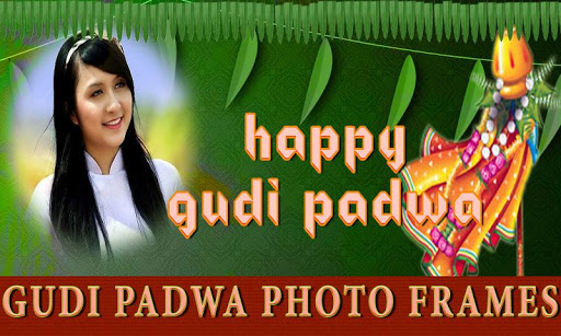 攝影必備免費app推薦|Gudi padwa photo frames線上免付費app下載|3C達人阿輝的APP