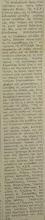 Photo: 31-12-1972 Εφημερίδα Θάρρος - Ανασκόπηση του Αθλητικού 1972, αναφορά στην ΑΕΚ