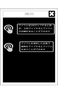 Download 脱出ゲーム ワンルームの謎 For PC Windows and Mac apk screenshot 6