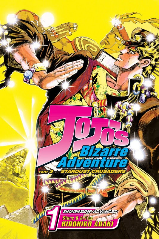 JoJo's Bizarre Adventure: Part 3: Stardust Crusaders (2005) - complete