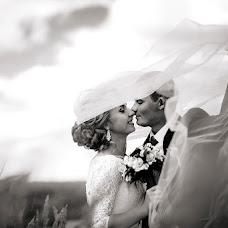 Wedding photographer Katya Voytukhovich (1806katy). Photo of 26.02.2018