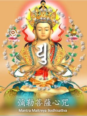 Multimedia Suara Mantra Maitreya