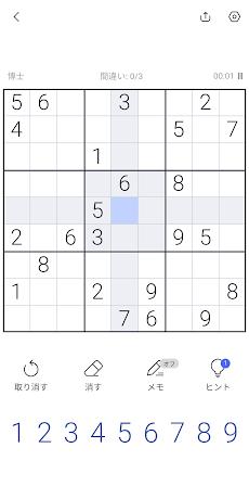 ナンプレ, Sudoku, 頭の体操のおすすめ画像1