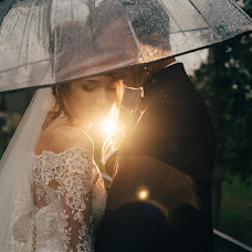 Wedding photographer Nadezhda Pushko (Pyshko). Photo of 17.09.2018