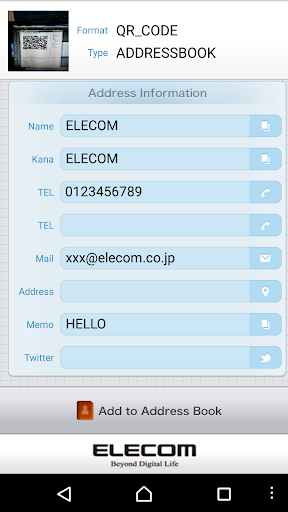 ELECOM QR Code Reader (FREE) 1.0.8 Windows u7528 2