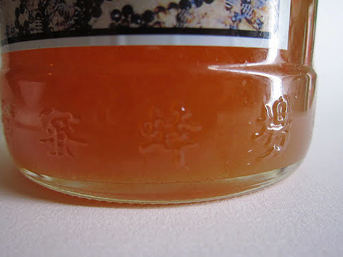 Hong Kong Honey