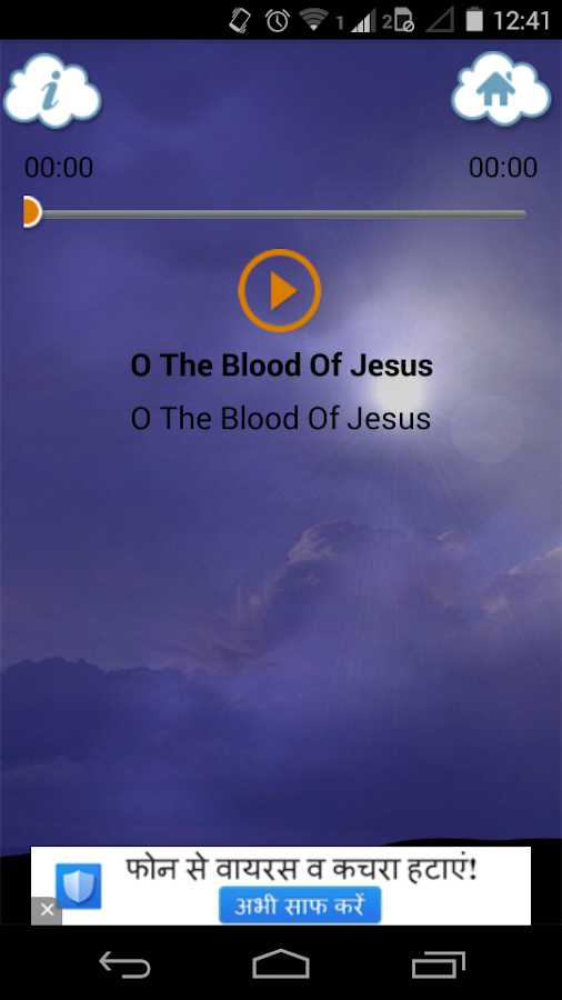 Jesus Audio Songs- screenshot