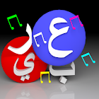 Arabic alphabet Easy icon