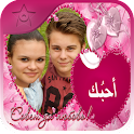 Romantic Love picture frames icon