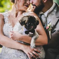 Esküvői fotós Gabriella Hidvegi (gabriellahidveg). Készítés ideje: 09.11.2018