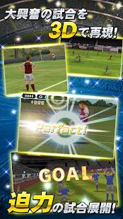 ワールドサッカーコレクションS 4