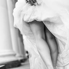 Wedding photographer Aleksandr Gerasimov (Gerik). Photo of 05.02.2019