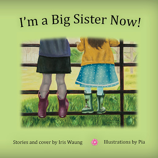 I'm a Big Sister Now! cover