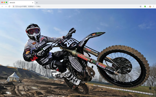 Motorcycle HD Wallpapers Games Series Hot