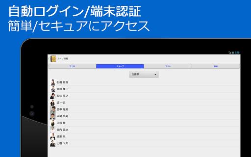 GSu30e2u30d0u30a4u30ebu30a2u30c9u30ecu30b9u5e33 1.1.2 Windows u7528 7