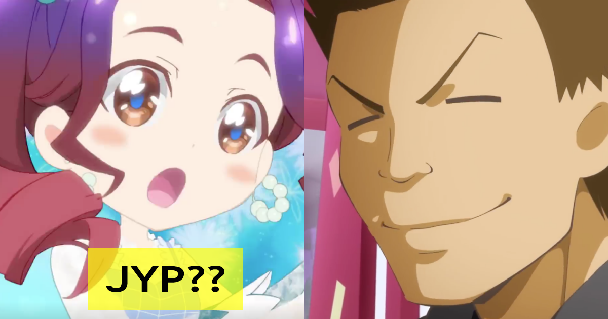 A Closer Look At TWICEs Mysterious Anime Shows What