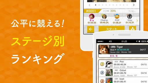 無料纸牌Appのピラミッド 1000 - ソリティアの簡単ゲーム|HotApp4Game